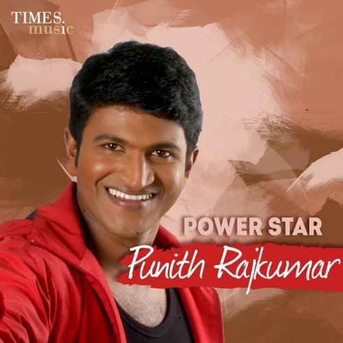 Power Star Punith Rajkumar by Various Artists