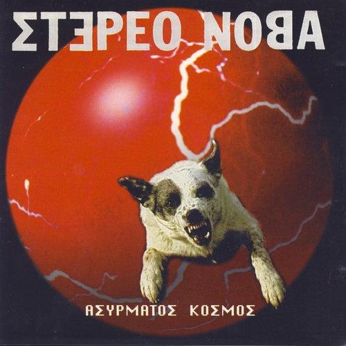 Asyrmatos Kosmos by Stereonova (Στέρεο Νόβα)