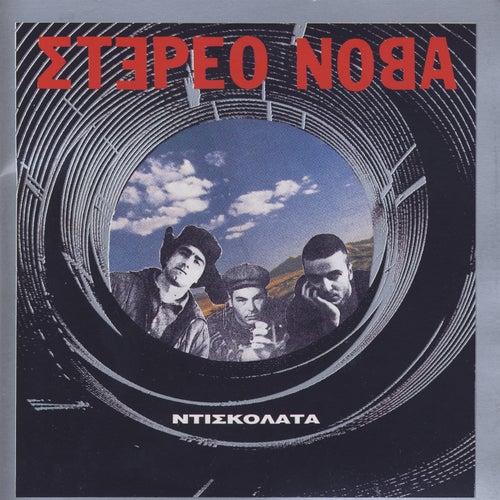 Diskolata by Stereonova (Στέρεο Νόβα)