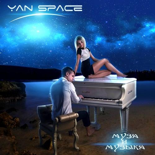 Муза и музыка von Yan Space