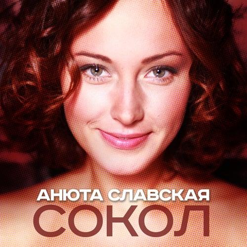 Сокол by Анюта Славская