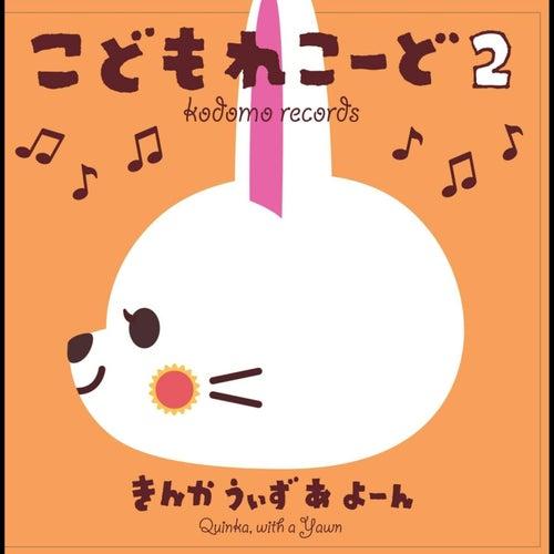 Kodomo Record 2 de Quinka