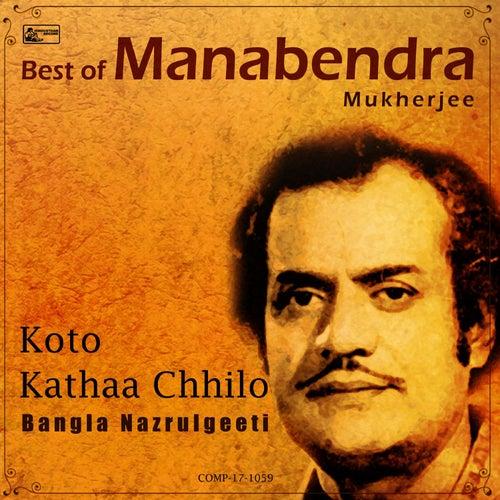 Best of Manabendra Mukherjee - Koto Kathaa Chhilo by Manabendra Mukherjee