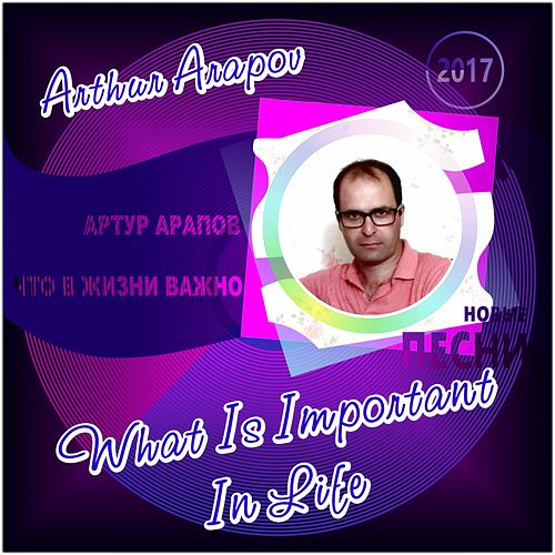 What Is Important in Life by Arthur Arapov