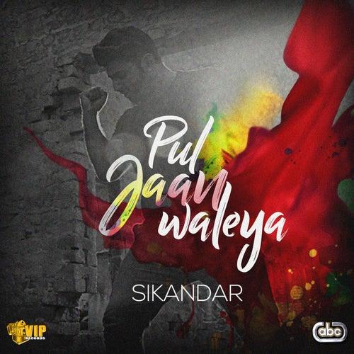 Pul Jaan Waleya by Sikandar