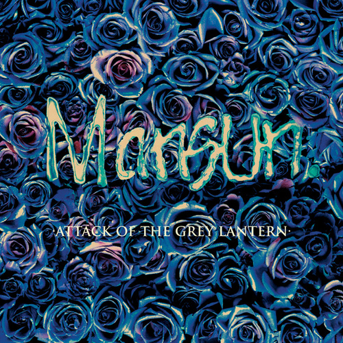 Attack of the Grey Lantern de Mansun