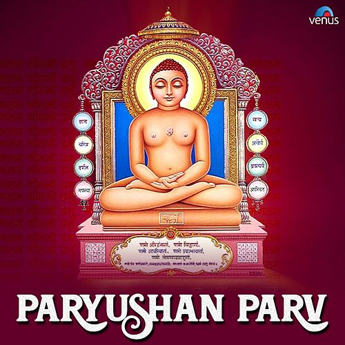 Paryushan Parv by Various Artists