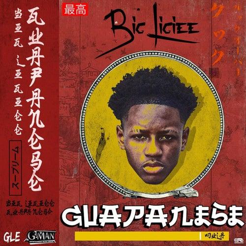 Guapanese by Big Ligiee