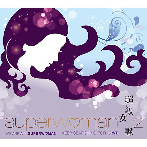 Superwoman, Vol. 2 by Various Artists