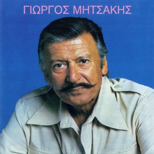 O Giorgos Mitsakis Sta Tragoudia Tou by Giorgos Mitsakis (Γιώργος Μητσάκης)