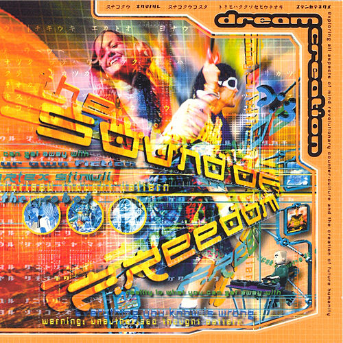 Dream Creation - Sound of Freedom de Various Artists