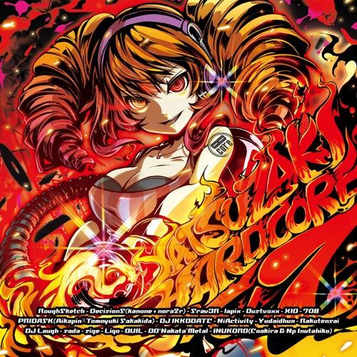 Yatsuzaki Hardcore Volume 7 by Various Artists