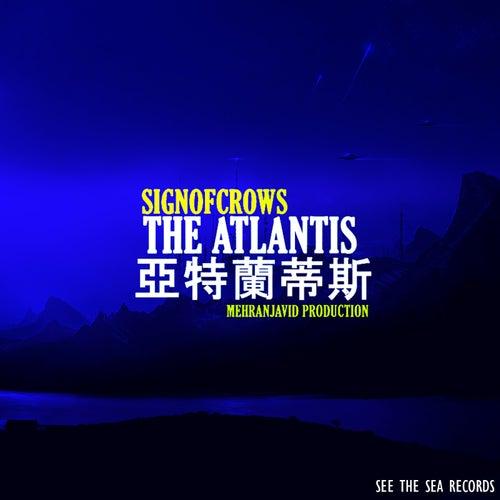 Atlantis - EP von Sign Of Crows