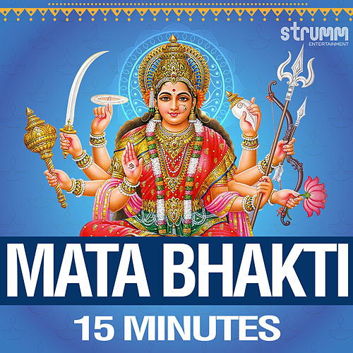 Mata Bhakti - 15 Minutes by Various Artists