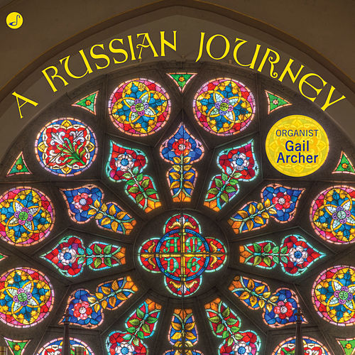 A Russian Journey by Gail Archer