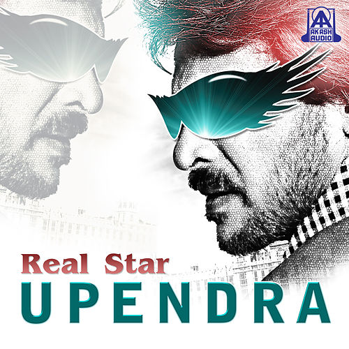 Real Star Upendra by Various Artists