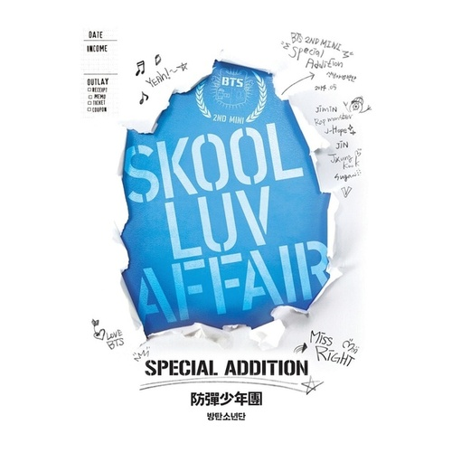 Skool Luv Affair (Special Edition) fra BTS