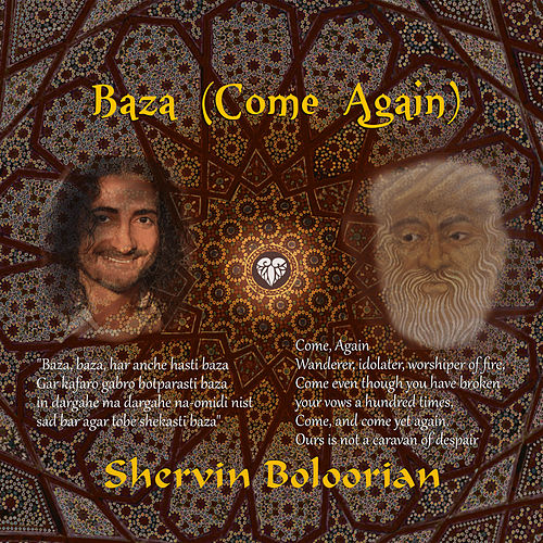 Baza (Come Again) by Shervin Boloorian