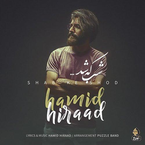 Shab Ke Shod by Hamid Hiraad