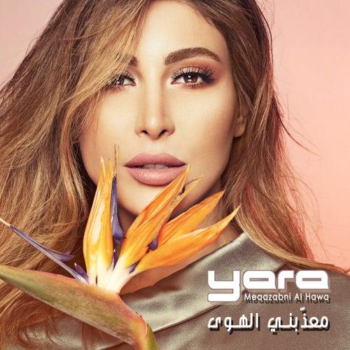 Meaazabni Al Hawa de Yara