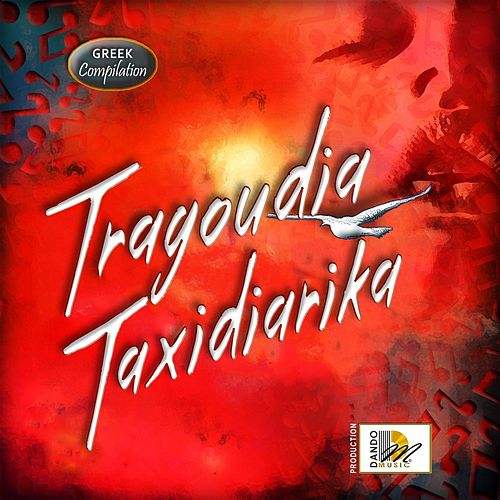 Tragoudia Taxidiarika by Various Artists