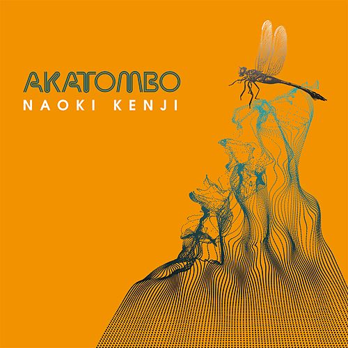 Akatombo by Naoki Kenji