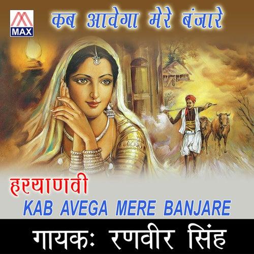 Kab Avega Mere Banjare de Ranveer Singh