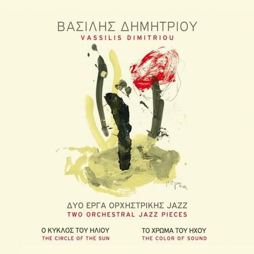 Dyo Erga Orchistrikis Jazz (O Kyklos Tou Iliou, To Chroma Tou Ihou) de Vasilis Dimitriou (Βασίλης Δημητρίου)