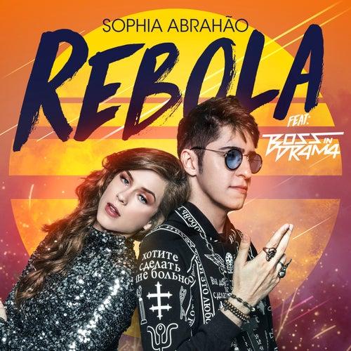 Rebola by Sophia Abrahão