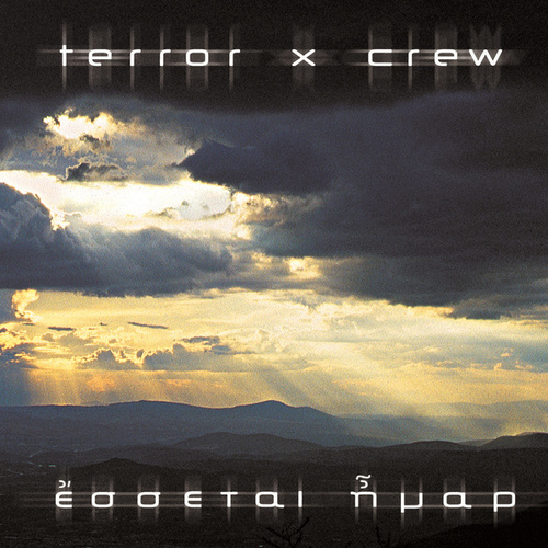 Essetai Imar by Terror X Crew