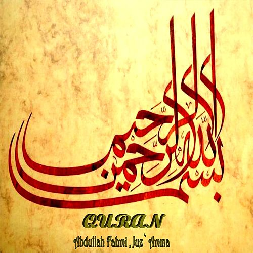 Abdullah Fahmi, Juz' Amma by Quran