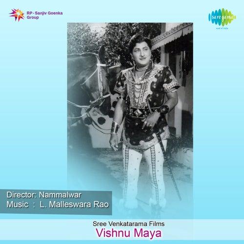 Vishnu Maya (Original Motion Picture Soundtrack) de Ghantasala