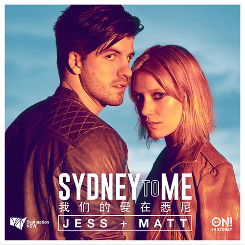 Sydney to Me (Mandarin Version) de Jess & Matt