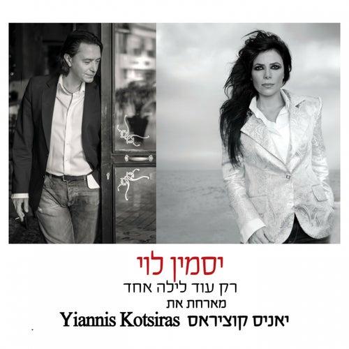 Rak Od Layla Ehad de Yasmin Levy