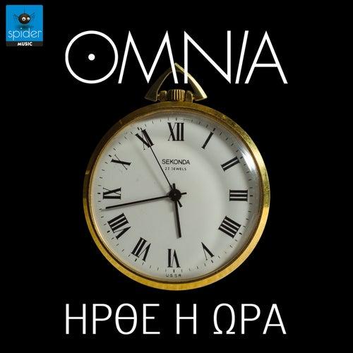 Irthe i Ora von Omnia