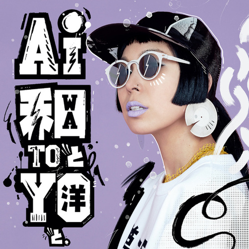 Wa To Yo To (Deluxe Edition) de AI