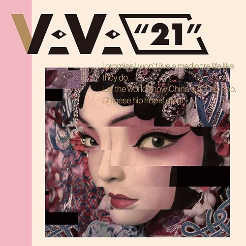 21 by Vava
