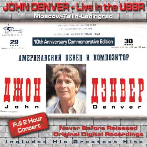 Live in the USSR (Unplugged) de John Denver