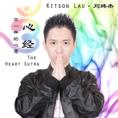 The Heart Sutra von Various Artists