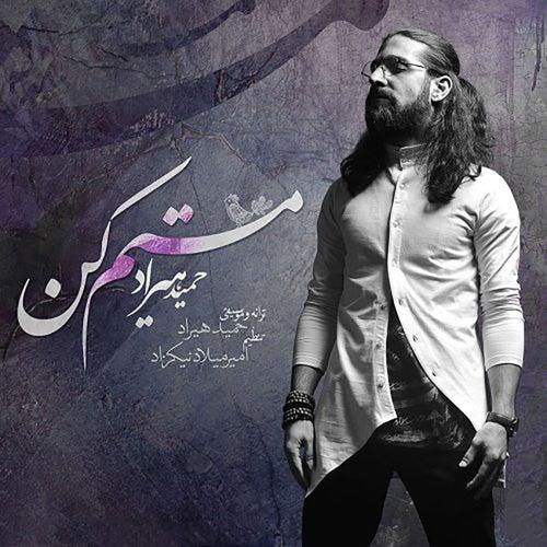 Mastam Kon by Hamid Hiraad