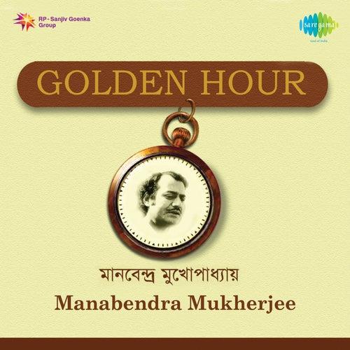 Golden Hour Manabendra Mukherjee by Manabendra Mukherjee