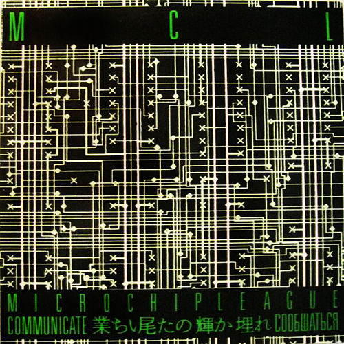 Communicate (Peking Walk Mix) von MCL Micro Chip League