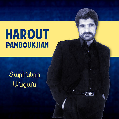 Darinere Antzan de Harout Pamboukjian