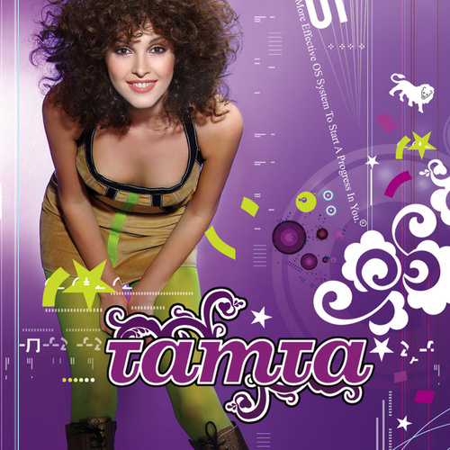 Tamta van Various Artists
