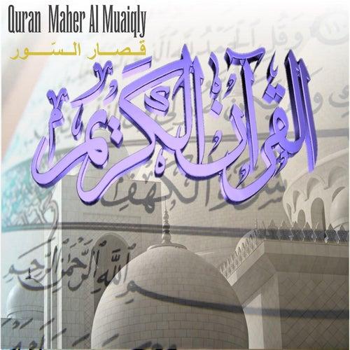 Quran Maher Al Muaiqly by Quran