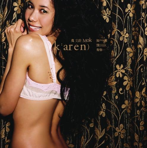 Without You de Karen Mok