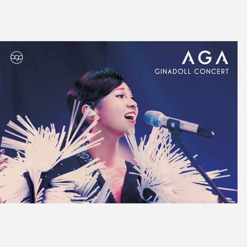 Ginadoll Concert Live de Various Artists