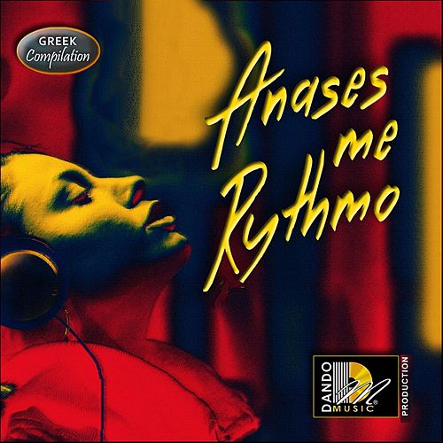 Anases Me Rythmo by Various Artists