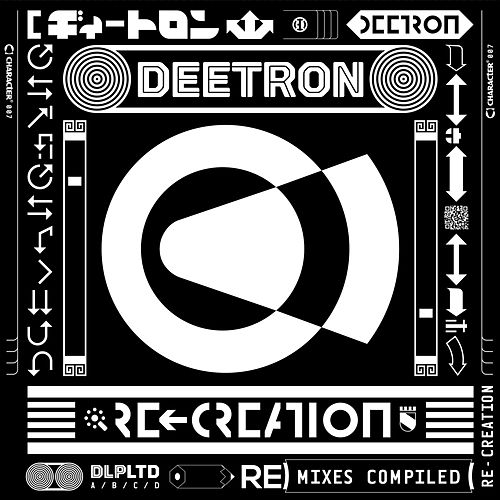 Re-Creation: Remixes Compiled de Various Artists