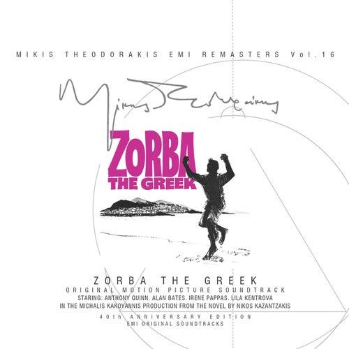 Zorba The Greek (Original Motion Picture Soundtrack / Remastered) by Mikis Theodorakis (Μίκης Θεοδωράκης)